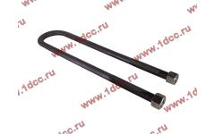 Стремянка задняя с гайками H на мост L=500-570 М22 U-образная фото Прокопьевск