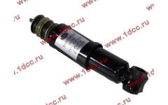 Амортизатор кабины передний F для самосвалов фото Прокопьевск