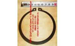 Кольцо стопорное наружнее d- H фото Прокопьевск