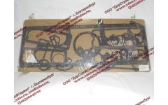 Комплект прокладок на двигатель Yuchai YC6108/YC6B125 фото Прокопьевск