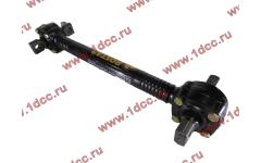 Штанга реактивная прямая L-585/635/725 SH F3000 ROSTAR фото Прокопьевск