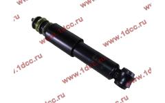 Амортизатор кабины задний C фото Прокопьевск