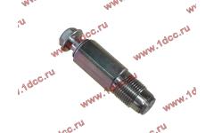 Клапан обратки на рампу H фото Прокопьевск
