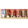 Болт пустотелый М14х1,5 (штуцер топливный) H HOWO (ХОВО) 90003962612 фото 2 Прокопьевск